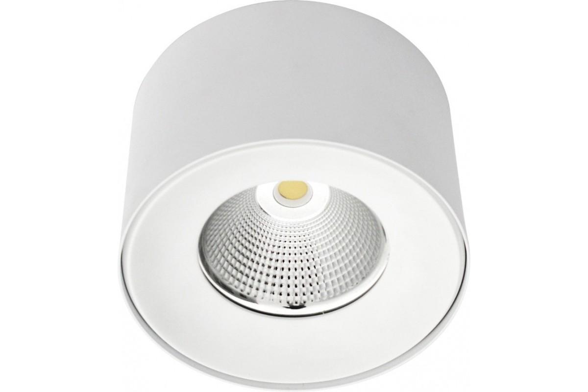 Disco-O Low Profile LED Downlight